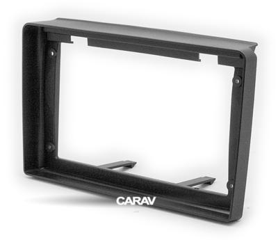 """Carav Carav 22-1125   9"""" переходная рамка Peugeot Boxer 2006+, Fiat Ducato 2006+ , Citroen Jumper 2006+ (фото, вид 1)"""
