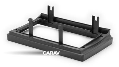 """Carav Carav 22-1125   9"""" переходная рамка Peugeot Boxer 2006+, Fiat Ducato 2006+ , Citroen Jumper 2006+ (фото, вид 2)"""