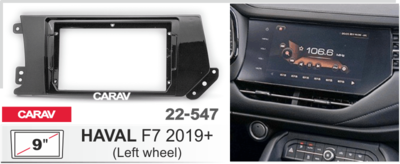 "Carav Carav 22-547   9"" переходная рамка Haval F7 2019+ (фото, вид 2)"
