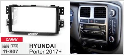 Carav Переходная рамка 2DIN Hyundai Porter 2017+ (CARAV 11-807) (фото, вид 3)