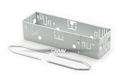 Carav Универсальная корзина для крепления 1DIN магнитолы (181 x 51) CARAV 14-102 (фото, вид 1)