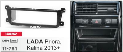Carav Переходная рамка 1DIN LADA Priora Kalina 2013+ (CARAV 11-781) (фото, вид 2)