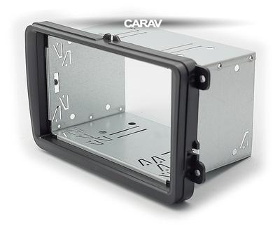 Carav Универсальная корзина для крепления 2-DIN магнитолы (180 x 103 mm) (CARAV 14-003) (фото, вид 3)