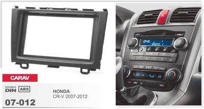 Carav Carav 07-012   2DIN переходная рамка Honda CR-V 2007-2011 (фото, вид 1)