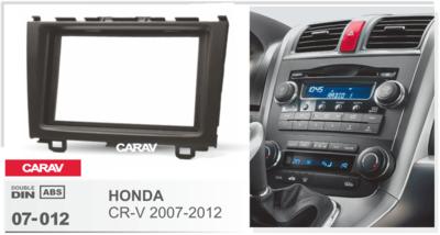 Carav Carav 07-012   2DIN переходная рамка Honda CR-V 2007-2011 (фото, вид 2)