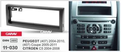 Carav Carav 11-030 | 1DIN переходная рамка Peugeot (407) 2004-2010, (407) Coupe 2005-2011 (фото, вид 3)