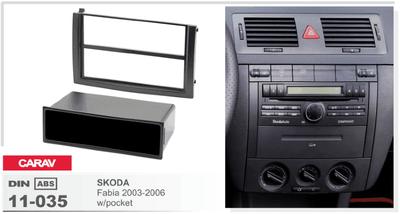 Carav Рамка SKODA Fabia 2003-2006 (с карманом) (CARAV 11-035) (фото, вид 1)