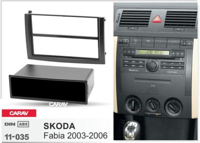 Carav Рамка SKODA Fabia 2003-2006 (с карманом) (CARAV 11-035) (фото, вид 2)