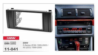 Carav Carav 11-041 | 2DIN переходная рамка BMW 5-Series (E39) 1995-2003, X5 (E53) 1999-2006 (фото, вид 2)