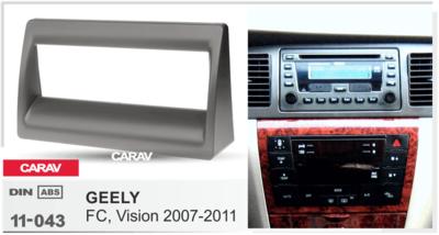 Carav Рамка GEELY FC, Vision 2007-2011 (CARAV 11-043) (фото, вид 3)