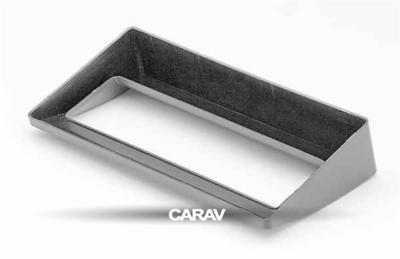 Carav Рамка GEELY FC, Vision 2007-2011 (CARAV 11-043) (фото, вид 5)