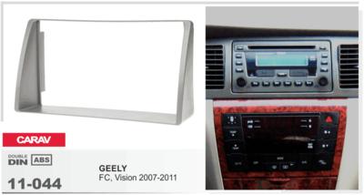 Carav Carav 11-044   2DIN переходная рамка Geely FC, Vision 2007-2011 (фото, вид 1)