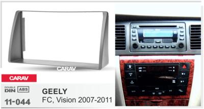 Carav Carav 11-044   2DIN переходная рамка Geely FC, Vision 2007-2011 (фото, вид 2)