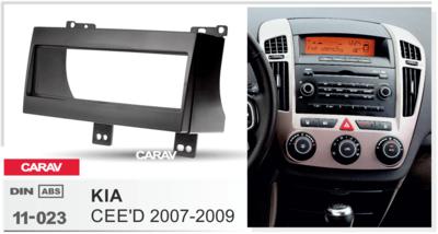 Carav Carav 11-023 | 1DIN переходная рамка KIA CEE'D 2007-2009 (фото, вид 3)