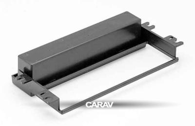 Carav Carav 11-022 | 1DIN переходная рамка KIA Spectra 2001-2011, Sephia, Shuma 2001-2004, Mentor 1997-2001 (с карманом) (фото, вид 1)