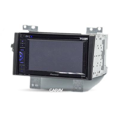Carav Carav 11-021 | 2DIN переходная рамка KIA CEE'D 2007-2009 (в комлекте металлическая корзина для крепления а/магнитолы) (фото, вид 1)