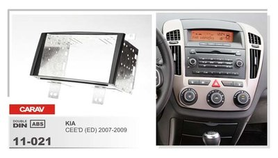 Carav Carav 11-021 | 2DIN переходная рамка KIA CEE'D 2007-2009 (в комлекте металлическая корзина для крепления а/магнитолы) (фото, вид 2)