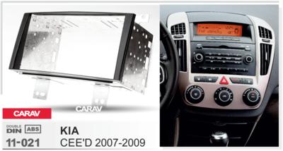 Carav Carav 11-021 | 2DIN переходная рамка KIA CEE'D 2007-2009 (в комлекте металлическая корзина для крепления а/магнитолы) (фото, вид 3)