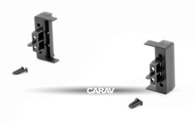 Carav Carav 11-005 | 1DIN рамка AUDI A2 (8Z) 1998-2005, A3 (8L) 2000, A4 (B5) 1999-2001, A6 (4B) 1997-2000, A6 (4B) 2003-2004 (фото, вид 1)