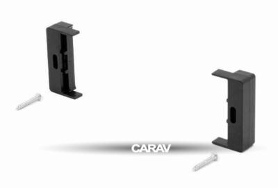 Carav Рамка AUDI TT (8N) 1998-2006 (CARAV 11-004) (фото, вид 4)