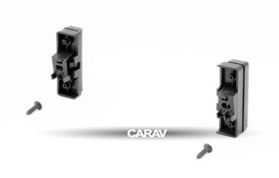 Carav Рамка AUDI A3 (8L) 1996-2000 (CARAV 11-003) (фото, вид 4)