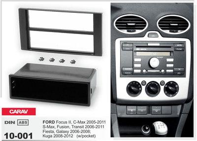 Carav Carav 10-001   1DIN переходная рамка Ford Focus II, C-Max 2005-2011; S-Max, Fusion, Transit 2006-2011; Fiesta, Galaxy 2006-2008; Kuga 2008-2012 (c карманом) (фото, вид 1)