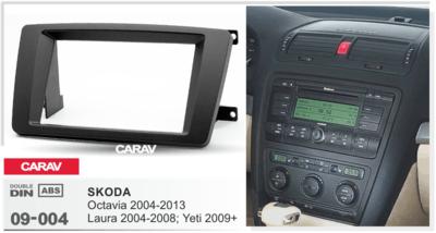 Carav Carav 09-004 | 2DIN переходная рамка Skoda Octavia 2004-2013, Laura 2004-2008, Yeti 2009+ (фото, вид 2)