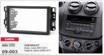 Carav Carav 09-003 | 2DIN переходная рамка Chevrolet Aveo, Lova 2007-2011, Captiva, Epica 2006-2011 (фото, вид 1)