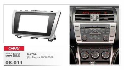 Carav Рамка MAZDA (6), Atenza 2008-2012 (CARAV 08-011) (фото, вид 1)