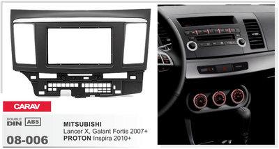 Carav Carav 08-006   2DIN переходная рамка Mitsubishi Lancer Х, Galant Fortis 2007+,Proton Inspira 2010+ (фото, вид 1)