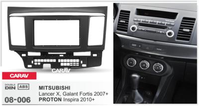 Carav Carav 08-006   2DIN переходная рамка Mitsubishi Lancer Х, Galant Fortis 2007+,Proton Inspira 2010+ (фото, вид 2)