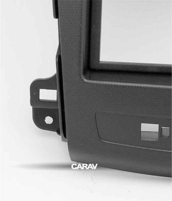 Carav Carav 08-004   2DIN переходная рамка Peugeot (4007) 2007-2012, Mitsubishi Outlander XL 2006-2012, Citroen C-Crosser 2007-2012 (фото, вид 3)