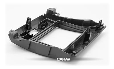Carav Carav 08-004   2DIN переходная рамка Peugeot (4007) 2007-2012, Mitsubishi Outlander XL 2006-2012, Citroen C-Crosser 2007-2012 (фото, вид 4)