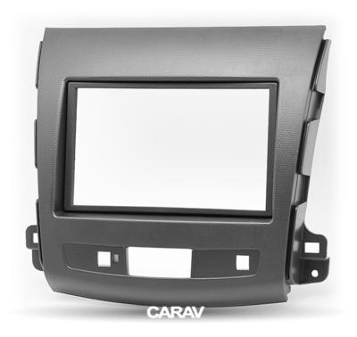 Carav Carav 08-004   2DIN переходная рамка Peugeot (4007) 2007-2012, Mitsubishi Outlander XL 2006-2012, Citroen C-Crosser 2007-2012 (фото, вид 5)