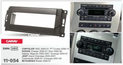 Carav Carav 11-054 | 1DIN переходная рамка Chrysler 300C 2005-07, PT Cruiser 2006-10, Dodge Charger 2006-07, Ram 2006-08, Dakota, Magnum 2005-2007, Durango 2004-2007, Jeep Grand Cherokee 2005-2007, Commander 2006-07, Compass 2007-08, Mitsubishi Raider 2006-07 (фото, вид 2)