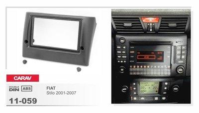 Carav Carav 11-059 | 2DIN переходная рамка Fiat Stilo 2001-2007 (фото, вид 2)