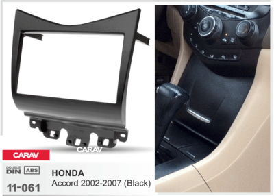 Carav Carav 11-061 | 2DIN переходная рамка Honda Accord 2002-2007 (фото, вид 3)