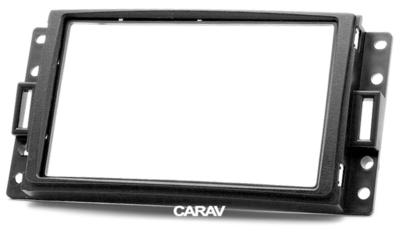 Carav Carav 11-064   2DIN переходная рамка Hummer H3 2005-2010 (фото, вид 7)