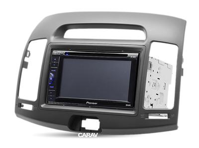 Carav Carav 11-065   2DIN переходная рамка Hyundai Elantra (HD), Avante (HD) 2006-2010 (руль слева (фото, вид 5)