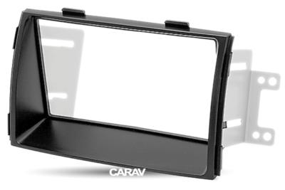 Carav Carav 11-073 | 2DIN переходная рамка KIA Sorento (XM) 2009-2012 (фото, вид 6)
