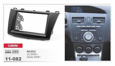 Carav Carav 11-082   2DIN переходная рамка Mazda (3), Axela 2009-2013 (фото, вид 1)