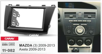Carav Carav 11-082   2DIN переходная рамка Mazda (3), Axela 2009-2013 (фото, вид 2)