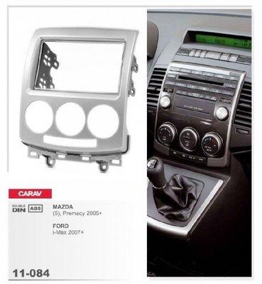 Carav Carav 11-084 | 2DIN переходная рамка Mazda (5), Premacy 2005-2010, Ford i-Max 2006-2009 (фото, вид 1)