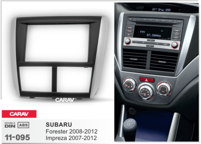 Carav Carav 11-095 | 2DIN переходная рамка Subaru Forester 2008-2012, Impreza 2007-2012 (фото, вид 1)