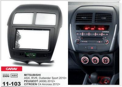Carav Carav 11-103 | 2DIN переходная рамка Peugeot (4008) 2012+ , Mitsubishi Outlander Sport, ASX, RVR 2010-2016,Citroen C4 Aircross 2012+ (с платой для сохранения функций сигнальных ламп AirBag и аварийного сигнала) (фото, вид 1)