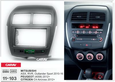 Carav Carav 11-103 | 2DIN переходная рамка Peugeot (4008) 2012+ , Mitsubishi Outlander Sport, ASX, RVR 2010-2016,Citroen C4 Aircross 2012+ (с платой для сохранения функций сигнальных ламп AirBag и аварийного сигнала) (фото, вид 3)