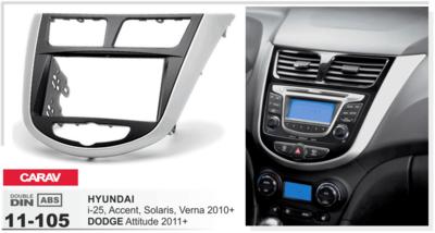 Carav Carav 11-105   2DIN переходная рамка Hyundai Solaris, i-25, Accent, Verna 2010-2017 (фото, вид 2)