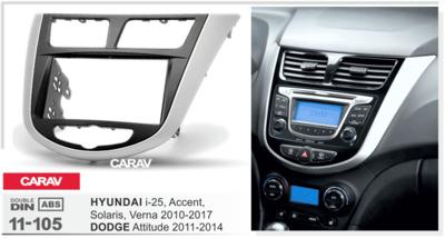 Carav Carav 11-105   2DIN переходная рамка Hyundai Solaris, i-25, Accent, Verna 2010-2017 (фото, вид 3)