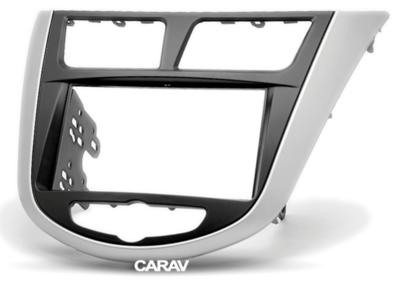 Carav Carav 11-105   2DIN переходная рамка Hyundai Solaris, i-25, Accent, Verna 2010-2017 (фото, вид 6)