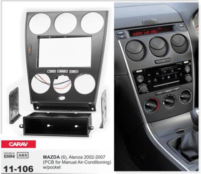 Carav Carav 11-106 | 2DIN переходная рамка Mazda (6), Atenza 2002-2007 (с карманом) (в комлекте с платой для а/м без климат-контроля) (фото, вид 3)